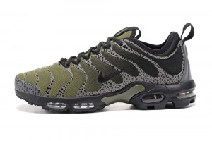 Nike Air Max Plus Tn Ultra (881560-434)